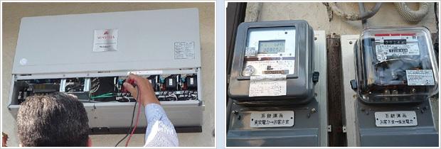 パワーコンディショナーと売電用の積算電力量計の設置